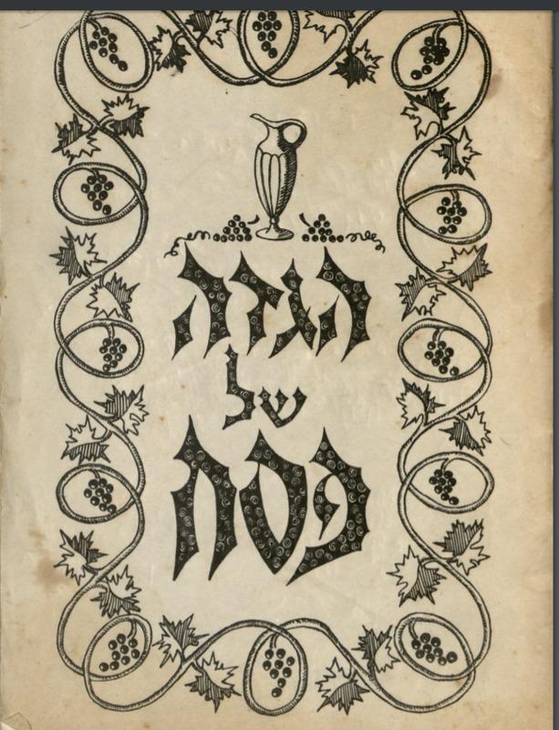 Kibbutz haTzfoim