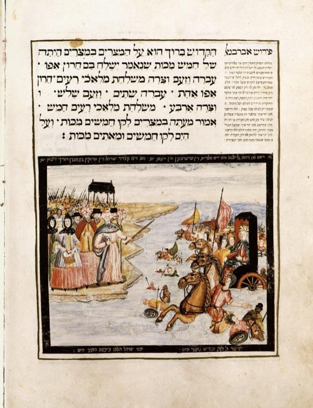 Haggadah shel Pesah / Passover Haggadah<br />