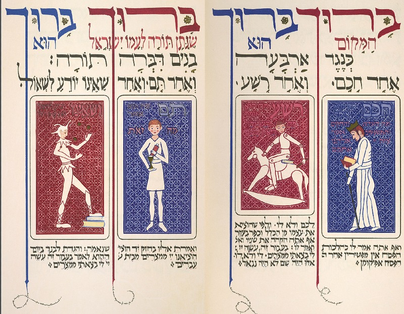The Moss Haggadah / Hagadat Shir Ha-Ma'alot Le-David /A Song of David<br />