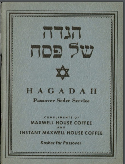 Maxwell House 51