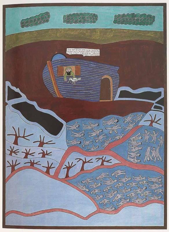 """The Dove Returns to Noah's Ark"" (Genesis 8.10-12)"