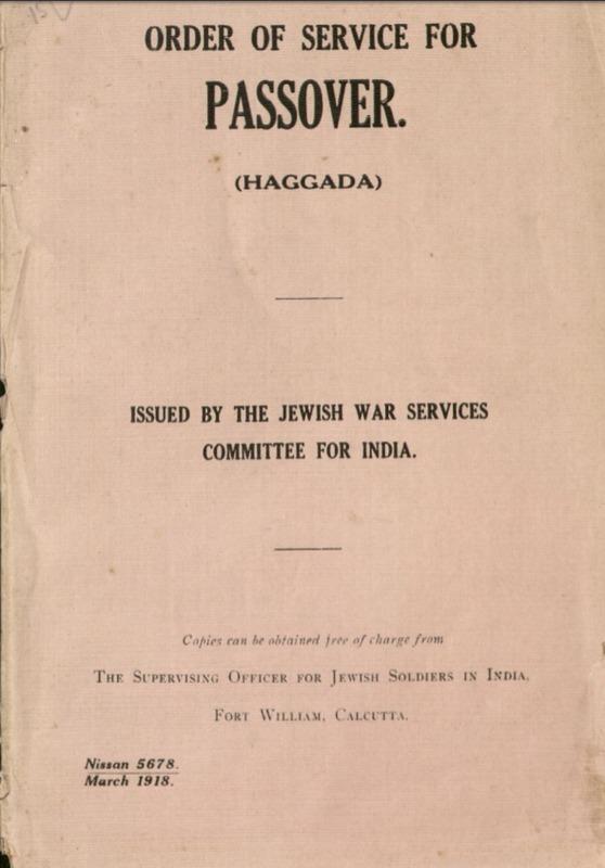 Order of Service for Passover (Haggada) / Calcutta