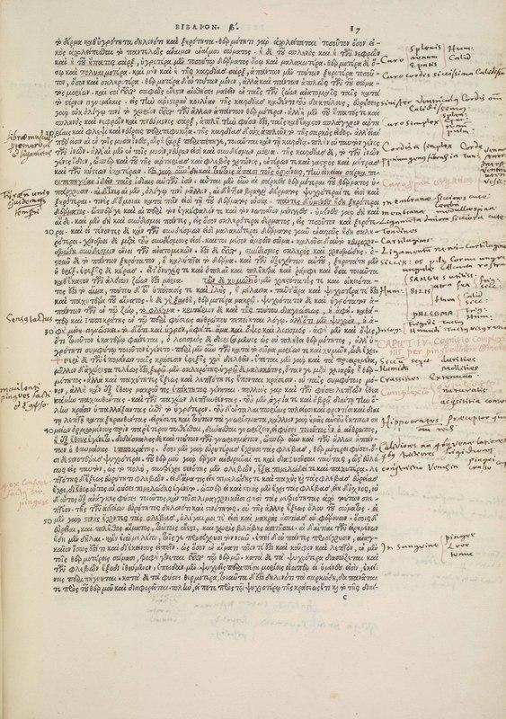 Claudius Galenus. Galeni librorum pars prima…. Venice, 1525.