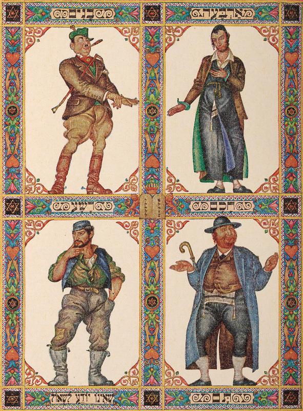 The Haggadah (Szyk)