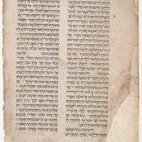 Biblia Hebraica, 1492 Nahemiah, chapter 5:8 through chapter 7:16 (Verso)