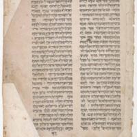 Biblia Hebraica, 1492Nahemiah, chapter 5:8 through chapter 7:16 (Recto)