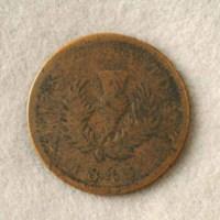 Nova Scotia (back) 1843