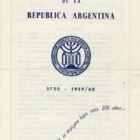 Program, 1959, page 1