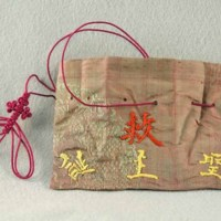 """Undated. Chinese characters which mean """"Jesus holy was born.""""  Acquired by a missionary to Korea."""