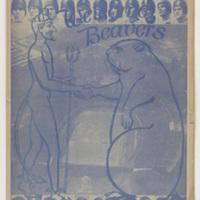 Durham Sun, Souvenir Edition, December 31, 1941