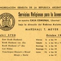 Congregacion Israelita, 1959