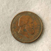 Brazil coin back 1868
