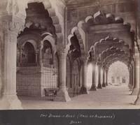 Delhi, Diwan-i-Khas, hall of audience<br />