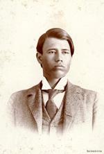 Joseph Maytubby