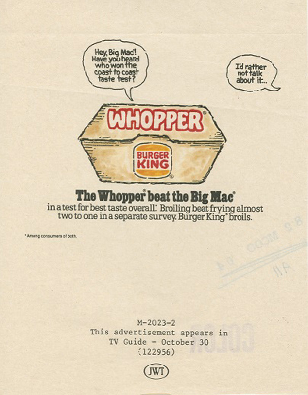 Burger Wars ad, 1982.